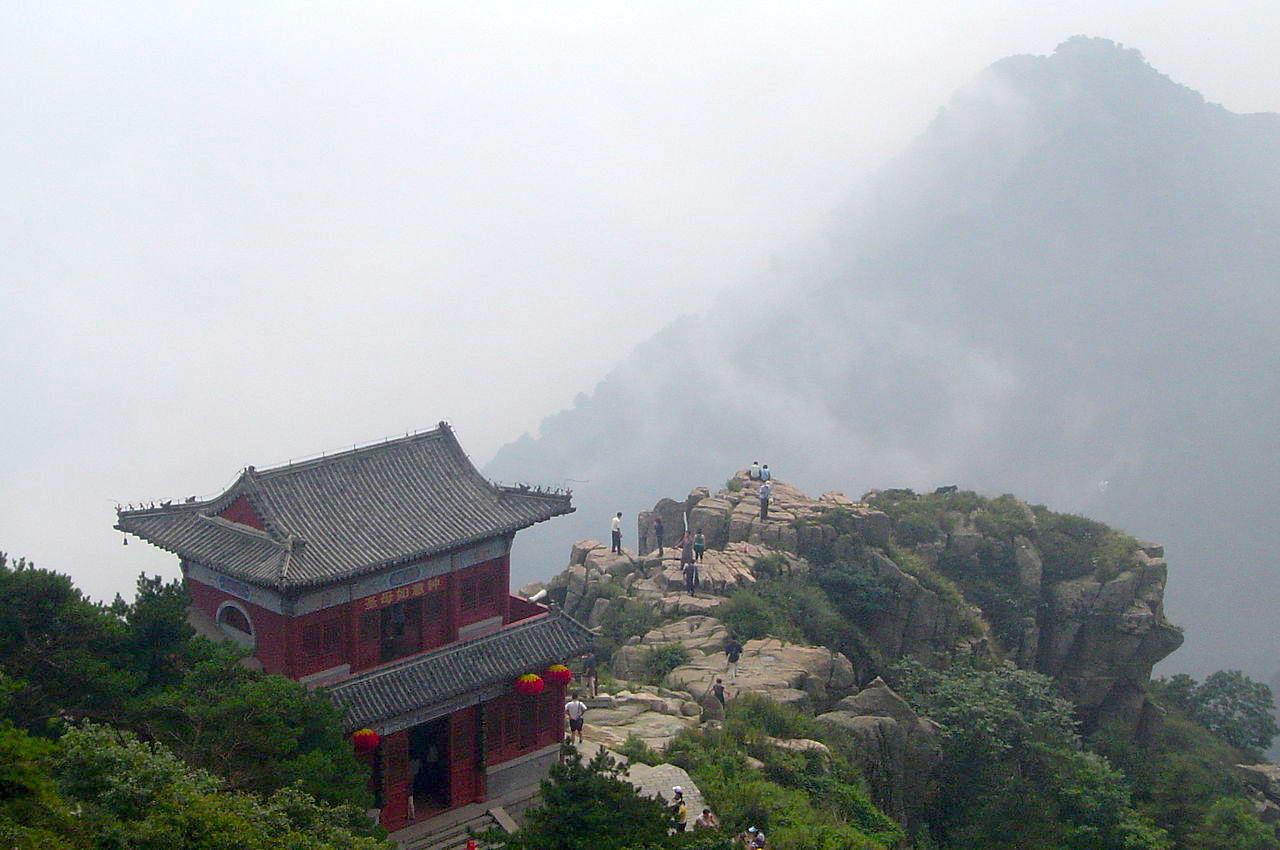 Shandong Visa