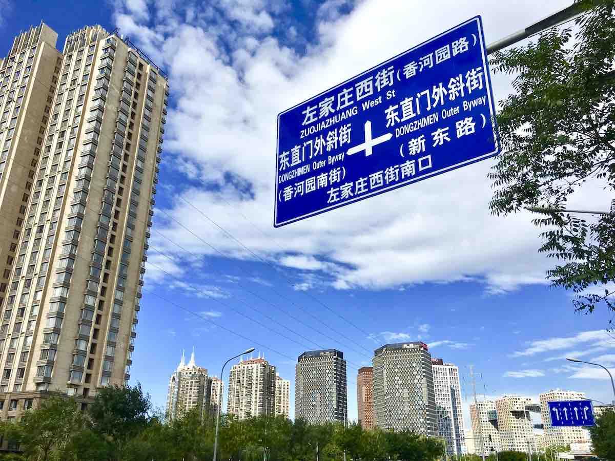 Arbeitsvisum und Praktikumsvisum China