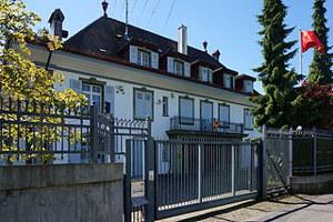 China Botschaft & Visum Bern