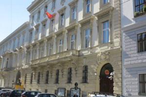 China Botschaft & Visum Wien