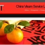 Visum Service LXT