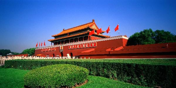 Peking Visum 144 Stunden