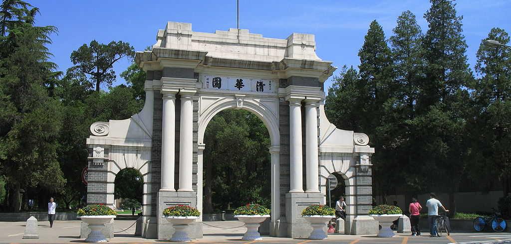 Studentenvisum China